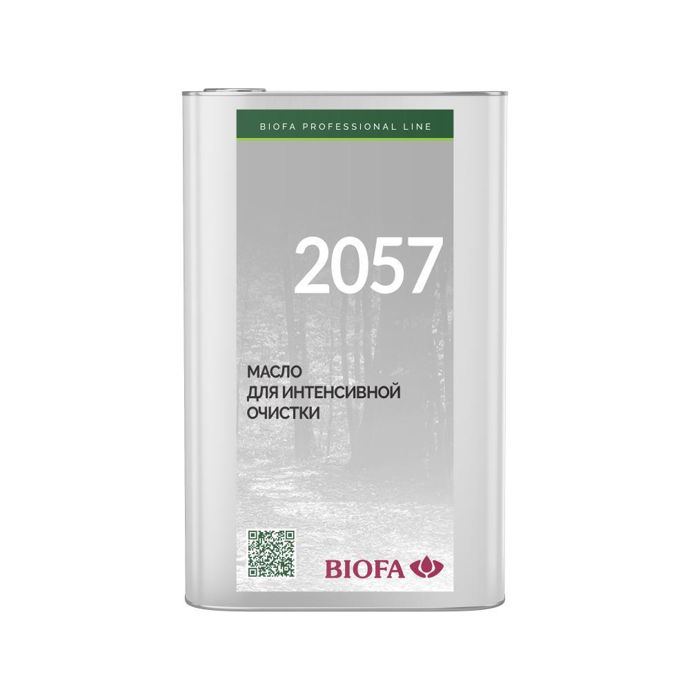 2057 Масло для интенсивной очистки