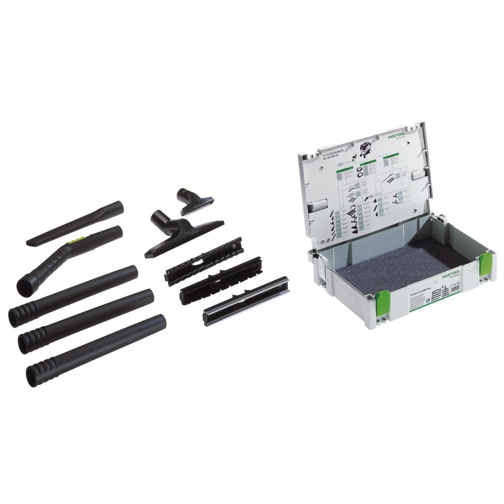 Компактный набор для уборки