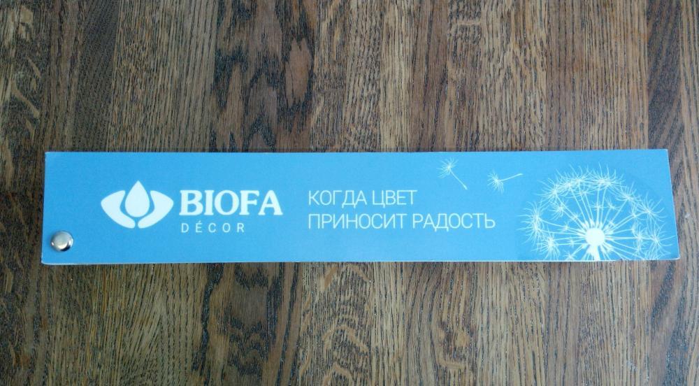RB4-056 Каталог цветов BIOFA DECOR (веер MAXI)