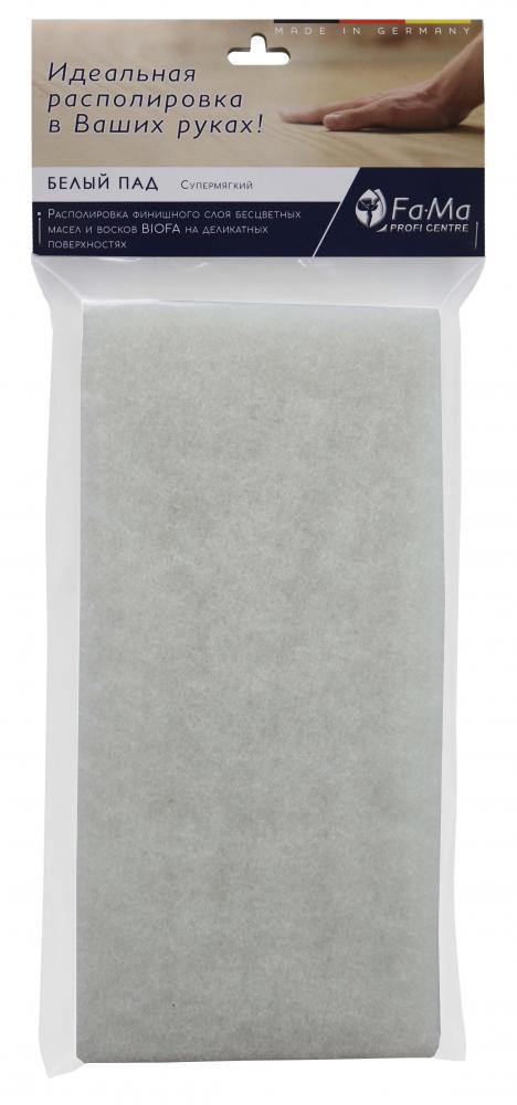 243051000-FPC  Пад белый в блистере, толщина 22 мм, 120х250 мм