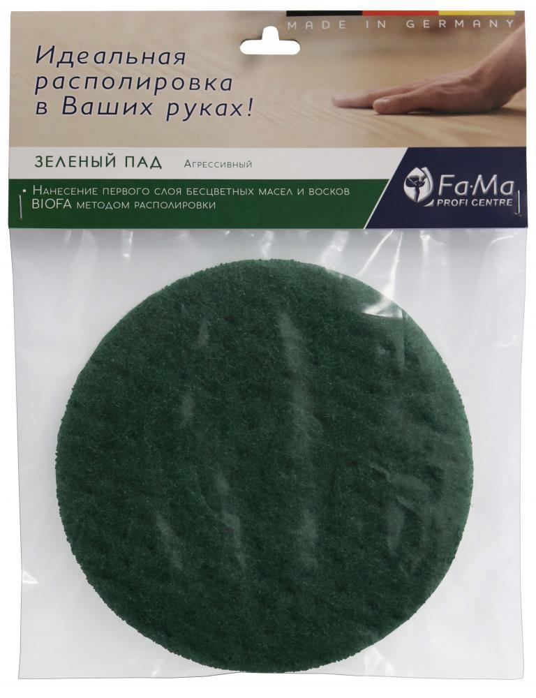 2241271000-FPC Пад зеленый в блистере, толщина 10 мм, D150мм