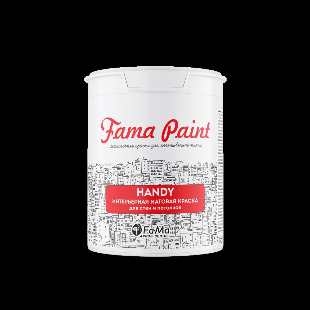 FAMA PAINT HANDY интерьерная матовая краска для стен и потолков