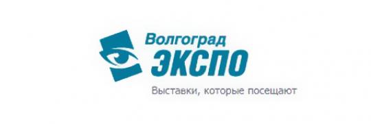 Приглашаем посетить выставку в г. Екатеринбург