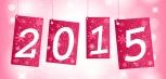 Поздравляем с наступающим Новым 2015 годом!