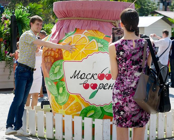 Городской фестиваль «Московское лето. Фестиваль варенья»