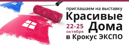 Компания BIOFA приглашает на выставку