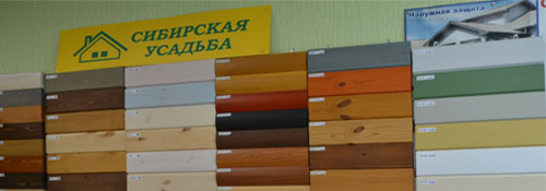 Открытие магазина «Сибирская Усадьба» в Томске!