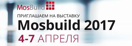 Mosbuild 2017
