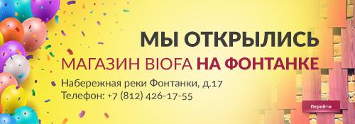 Открытие офиса/фирменного салона в Санкт-Петербурге.