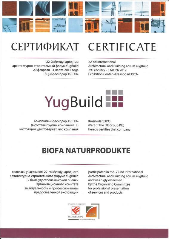 yugbuild_2012_0